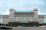 广州复大肿瘤医院(海珠院区)--【官方网站】