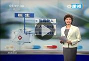 媒体报道时代楷模徐克成:厚德行医 医德共济